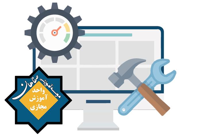 دستورالعمل اتصال به کلاس های وبینار صفاهان آنلاین