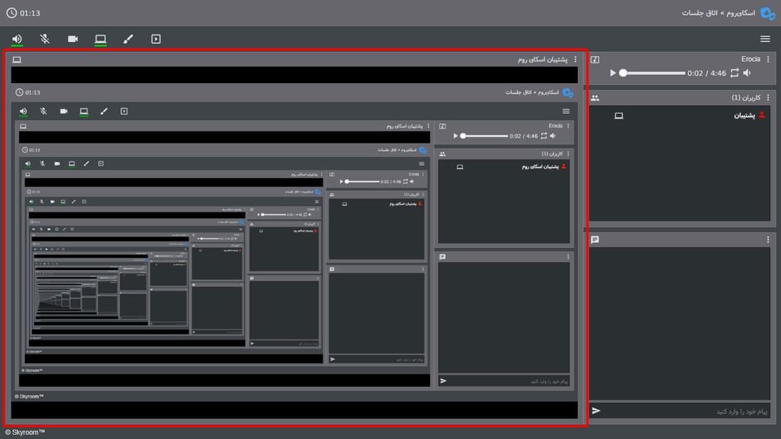 C:\Users\NP\Desktop\اسکای روم\ver9_desktop_echo.jpg