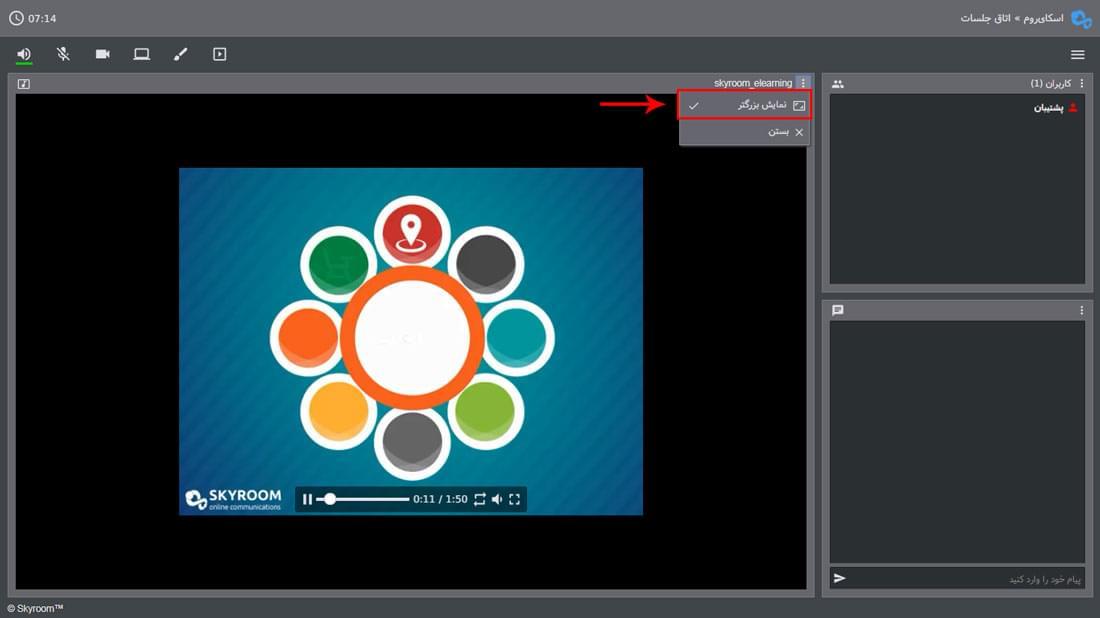 C:\Users\NP\Desktop\اسکای روم\ver9_media-fullscreen.jpg